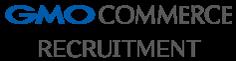 キャリア採用(中途採用) GMOコマース株式会社
